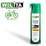 任選 英國WILITA威力特 OMC2競技型乾性鍊條潤滑油