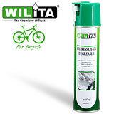 任選 英國WILITA威力特 速效型鏈條清潔劑