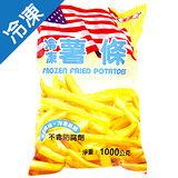 麥康冷凍薯條1000g