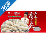 冰冰好料理高麗菜豬肉手工霸王餃40粒(水餃)