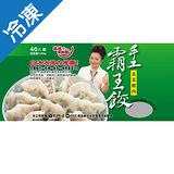 冰冰好料理韭菜豬肉手工霸王餃40粒