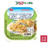 桂冠蝦仁炒飯275g