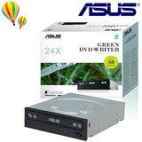 【超值10入組】ASUS 華碩 DRW-24D3ST SATA 24X DVD燒錄機(黑)