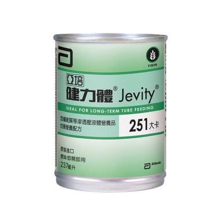 亞培健力體237mlX24入/箱 -friDay購物 x GoHappy