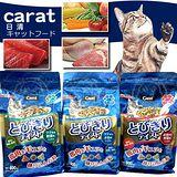 日清海陸系列雞肉|蔬菜|鮪魚貓飼料800g*3包