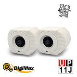 Digimax★UP-11J『重砲手2.0』營業用增壓型超音波驅鼠蟲器《超優惠2入組》