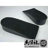 JHS杰恆社鞋墊款52增高黑色半墊三公分二對sd52