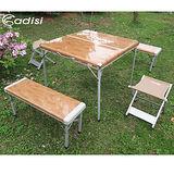 ADISI 竹風家庭休閒組合桌椅AS15043