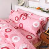 LUST寢具【普普粉嫩/新生活eazy系列】雙人標準5X6.2床包/枕套/薄被套6x7尺組