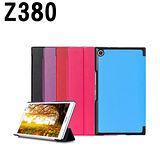 ASUS ZenPad 8.0 Z380C/Z380KL 專用卡斯特紋三折皮套【筆型電容觸控筆】