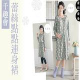 【AA0005】厚棉系列 千趣會蕾絲印花連身裙授乳哺乳服