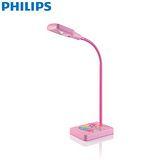 『PHILIPS』☆飛利浦Disney Desklight LED迪士尼檯燈71770–迪士尼公主