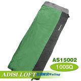 ADISI LOFT化纖睡袋 Wuling 100SQ AS15002