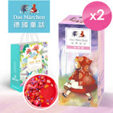 【德國童話】果粒茶系列任選二件組(125g*2)
