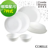CORELLE康寧璀璨星河7件式餐盤組(G01)