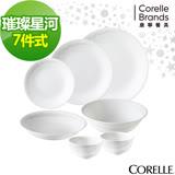 CORELLE康寧璀璨星河7件式餐盤組(G02)