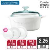 CORELLE 康寧璀璨星河圓型康寧鍋2.2L