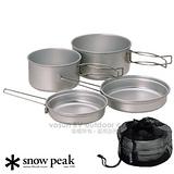 【日本 Snow Peak】Multi Compact Cook Set 鋁合金個人雙鍋組 1000ml + 780ml.2鍋2蓋4件組 /SCS-020