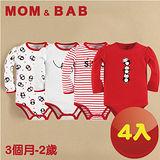 (購物車)【MOM AND BAB】企鵝長袖肩扣 包屁衣(四件組禮盒組)