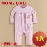 (購物車)【MOM AND BAB】粉紅大象純棉 連身衣 兔裝(6M-24M)