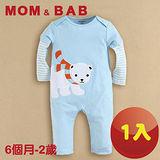 (購物車)【MOM AND BAB】北極熊純棉 連身衣 兔裝(6M-24M)