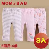 (購物車)【MOM AND BAB】粉紅大象純棉休閒長褲-三件組(6M-4T)