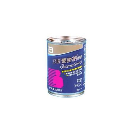【亞培】葡勝納嚴選(250ml x24入) 香草口味