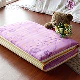 《KOSNEY 星空魅影》大青竹軟式三折式冬夏兩用床墊3x6尺單人台灣製造