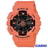CASIO卡西歐 Baby-G超人氣閃亮耀眼風格運動雙顯錶 BA-111-4A2