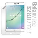 三星平板 Samsung Galaxy Tab S2 8.0 T710 T715 高透光亮面耐磨保護貼