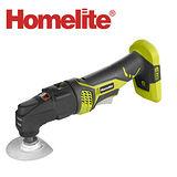 Homelite 18V 鋰電池多功能切割打磨機.