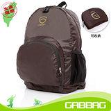 GABBAG 225摺疊收納後背包(咖啡)(GB14102-76W)