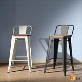 《BuyJM》LOFT復古風工業風榆木低背吧台椅/餐椅 (2色可選)