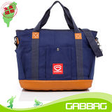 GABBAG 倉敷托特包(NB可入)(藍)(GB14111-47W)