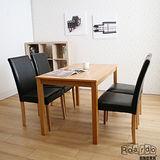 【諾雅度】Jackie杰基簡約餐桌椅組(一桌四椅)