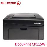 Fuji xerox DocuPrint CP115W 彩色S-LED無線網路印表機