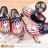 魔法Baby~台灣製史努比授權正版兒童帆布鞋 sh7445