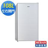 【HERAN禾聯】108公升1級能效左右開單門小冰箱(HRE-1111)