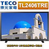 TECO東元 24吋 低藍光FHD LED液晶顯示器+視訊盒(TL2406TRE)