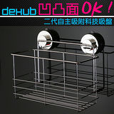 DeHUB 二代超級吸盤 不鏽鋼置物架(銀/中)