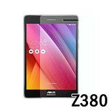 ASUS ZenPad 8吋 Z380 亮面平板保護貼 (Z380KL/Z380C)