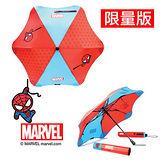 Marvel 英雄大聯盟 限量版收藏款傘(蜘蛛人)