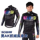 (男) SOGK AK抓絨長車衣-保暖 單車 自行車 黑螢光綠