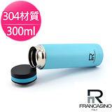 【弗南希諾】真空不鏽鋼保溫杯(300ml)FR-1370