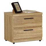 AT HOME-艾爾達橡木紋床頭櫃