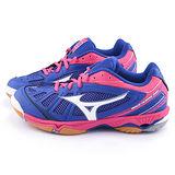 MIZUNO 女款WAVE HURRICANE 排球運動鞋V1GC154024-藍桃
