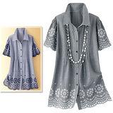 日本Portcros 現貨-色織條格布刺繡設計造型襯衫(黑X白/M)
