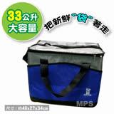 【防漏型】33公升 可摺疊 保冰保溫雙用提袋/保冷袋/保冰袋/保溫袋