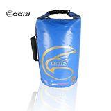 ADISI 圓筒雙肩防水袋 AS14043(XL/51L)/城市綠洲專賣