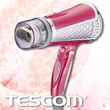 TESCOM 專業型水潤速乾負離子吹風機
